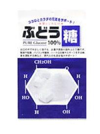 大丸本舗 夢のくちどけ ぶどう糖 100% (3g×18粒) ウェルネス ※軽減税率対象商品
