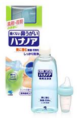 小林製薬 痛くない鼻うがい ハナノア(洗浄器具+専用洗浄液300ml) ウェルネス
