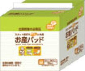 ピップベビー お産パッド 【Mサイズ】 (10枚) ウェルネス