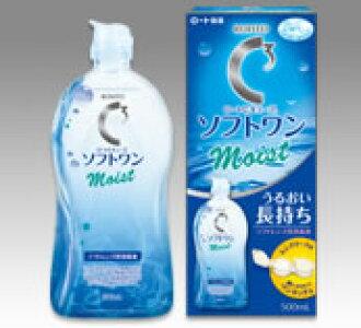 로트제약 로트 C큐브소후트원모이스트소후트렌즈용 소독액(500 ml) 렌즈 케이스 wellness