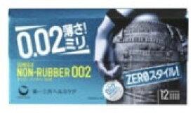 第一三共ヘルスケア サンシーノンラバー002 レギュラーサイズ (12個入)