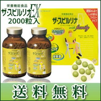 DIC supirurinaza·supirurina EX(2000粒)   健康