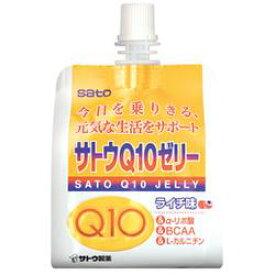 サトウ製薬 サトウQ10ゼリー 150g ウェルネス ※軽減税率対象商品