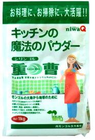 ニワキュー 丹羽久 キッチンの魔法のパウダー 天外天シリンゴル 重曹 (1kg) ウェルネス