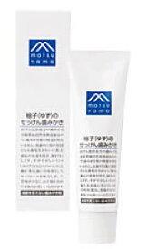 松山油脂 M mark 柚子(ゆず)のせっけん歯みがき (90g) 【Mマーク】 ウェルネス