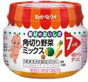 キューピー ベビーフード M-73 角切り野菜ミックス (70g) 【7ヶ月頃から】 ウェルネス