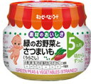 キューピー ベビーフード M-55 緑のお野菜とさつまいも (うらごし) (70g) 【5ヶ月頃から】 ウェルネス