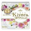 ユニチャームソフィパンティライナーきよらKiyoraフレグランスホワイトフローラルの香り(72コ入)