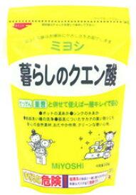 ミヨシ 暮らしのクエン酸 【洗浄剤】 (330g) ウェルネス