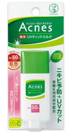 ロート製薬 メンソレータム アクネス 薬用UVティントミルク 肌色タイプ 【SPF50+PA++】 (30g) ウェルネス