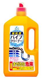 ウォッシュラボ WashLab 強粘度 パイプクリーナー (800g) パイプ用 洗浄剤 ウェルネス