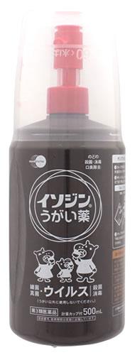 【第3類医薬品】シオノギヘルスケア イソジンうがい薬 (500mL) ウェルネス