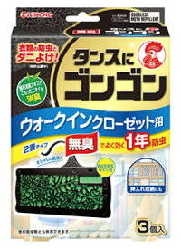 金鳥 キンチョウ タンスにゴンゴン ウォークインクローゼット用 無臭タイプ 1年防虫 (3個入) ウェルネス
