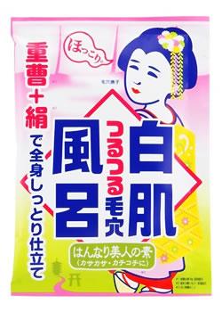 石澤研究所 毛穴撫子 重曹白肌風呂 おしろいの香り (30g) 入浴剤 ウェルネス