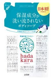 ライオン ハダカラ hadakara ボディソープ リッチソープの香り つめかえ用 (360mL) 詰め替え用 ウェルネス