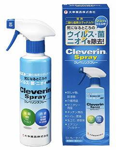 大幸薬品 クレベリンスプレー (300mL) 除菌 消臭 ウェルネス