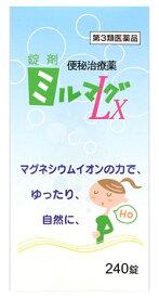 【第3類医薬品】エムジーファーマ 錠剤ミルマグLX (240錠) 便秘治療薬