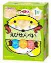 和光堂 1歳からのおやつ +DHA えびせんべい 1歳頃から (6g×3袋) ベビーおやつ ウェルネス