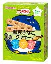 和光堂 1歳からのおやつ +DHA 黒豆きなこクッキー 1歳頃から (2本×6袋) ベビーおやつ ウェルネス
