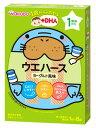 和光堂 1歳からのおやつ +DHA ウエハース ヨーグルト風味 1歳頃から (1枚×8袋) ベビーおやつ ウェルネス