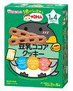 和光堂 1歳からのおやつ +DHA 豆乳ココアクッキー 1歳4か月頃から (2本×6袋) ベビーおやつ ウェルネス