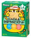 和光堂 1歳からのおやつ +DHA にんじん&かぼちゃ ビスケット 1歳4か月頃から (11.5g×3袋) ベビーおやつ ウ…