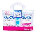 和光堂 フォローアップミルク ぐんぐん 9ヶ月頃から (830g×2個) おしりふき 50枚入×1個付き ウェルネス