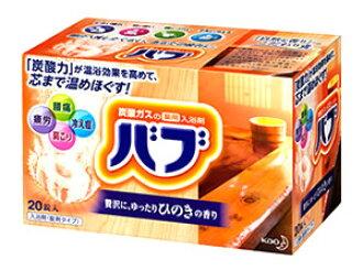 花王babu檜木的香味(20片)入浴液