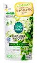 【特売】 花王 リセッシュ 除菌EX プレジャーブーケ イノセントフラワーの香り つめかえ用 (320mL) 詰め替え…