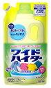 花王 ワイドハイター つめかえ用 (720mL) 詰め替え用 衣料用酸素系漂白剤 【kao1610T】