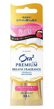 サンスター Ora2 オーラツー プレミアム ブレスフレグランス マウスウォッシュ フルーティーフローラル (10mL×8本) 洗口液 ウェルネス