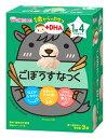 和光堂 1歳からのおやつ +DHA ごぼうすなっく 1歳4か月頃から (4g×3袋) ベビーおやつ