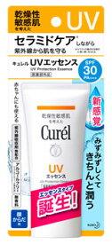 花王 キュレル UVエッセンス SPF30 PA+++ (50g) 日焼け止め curel 【医薬部外品】