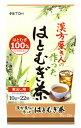 井藤漢方製薬 漢方屋さんの作ったはとむぎ茶 (10g×22袋) 健康茶