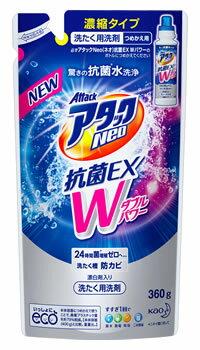 【特売】 花王 アタックNeo ネオ 抗菌EX Wパワー つめかえ用 (360g) 詰め替え用 液体洗剤 洗濯洗剤
