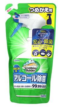 ジョンソン スクラビングバブル アルコール除菌あちこち用 つめかえ用 (350mL) 詰め替え用 除菌スプレー