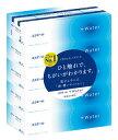 大王製紙 エリエール +Water プラスウォーター (360枚(180組)×5箱) ボックスティッシュ