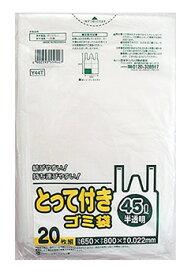 日本サニパック とって付きゴミ袋 45L Y44T (20枚) ポリ袋