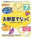 ピジョン ベビーおやつ 元気アップカルシウム お野菜すなっく かぼちゃ+おいも 7ヵ月頃から (5g×2袋)