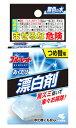 小林製薬 ブルーレットおくだけ 漂白剤 つめかえ用 (30g) 詰め替え用