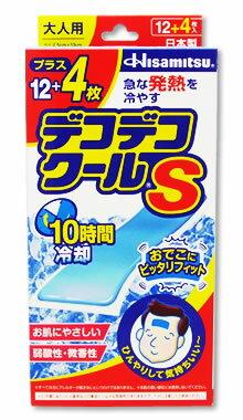 久光製薬 デコデコクールS 大人用 (12+4枚入り) 冷却シート