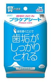 トーラス 歯垢トルトル プラケアシート 愛犬・愛猫用 (30枚) 歯磨きシート