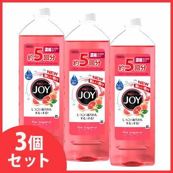【特売】 《セット販売》 P&G ジョイコンパクト ピンクグレープフルーツの香り 特大 つめかえ用 (770mL)×3個セット 詰め替え用 ジョイ 食器用洗剤 【P&G】