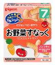 ピジョン ベビーおやつ 元気アップカルシウム お野菜すなっく にんじん+トマト 7ヵ月頃から (7g×2袋) ベビー…