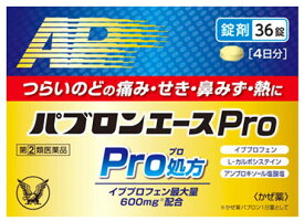 【第(2)類医薬品】大正製薬 パブロンエース Pro錠 (36錠) イブプロフェン系 総合かぜ薬 【セルフメディケーション税制対象商品】
