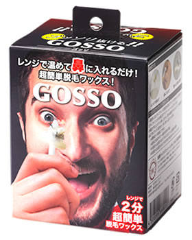 【☆】 ラグジー GOSSO ゴッソ (10回分) ブラジリアンワックス 鼻毛脱毛キット