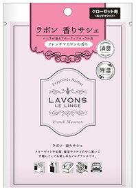 ラボン ルランジェ ラ・ボン 香りサシェ フレンチマカロン (20g) 香り袋