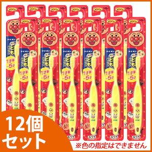 《セット販売》 ライオン こどもハブラシ 1才半〜5才用 ふつう (1本)×12個セット アンパンマン