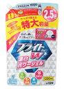 【特売】 ライオン ブライトW つめかえ用 特大 (1200mL) 詰め替え用 液体 衣類用酸素系漂白剤 ウェルネス