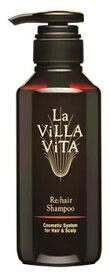 ラ・ヴィラ・ヴィータ リ・ヘア シャンプー S (330mL) ラヴィラヴィータ La Villa Vita 【送料無料】 【smtb-s】